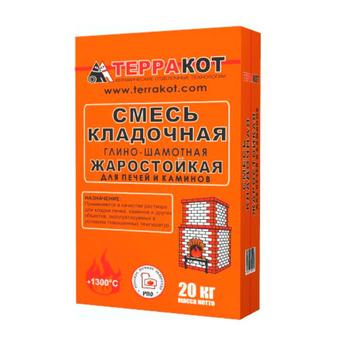СМЕСЬ кладочная глино-шамотная Терракот, 20 кг